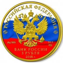 2018 1 Oz Russian Fifa World Cup Kremlin