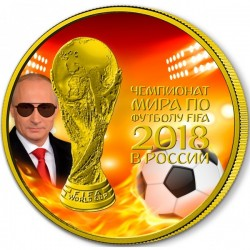 2018 1 Oz Russian Fifa World Cup Putin