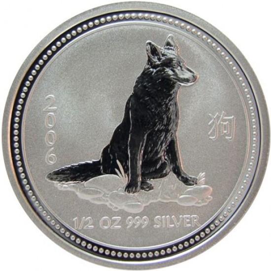 2006 1 Oz Australian Lunar Dog