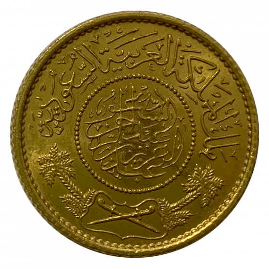 1951 1 Guinea Saudi Arabia Gold