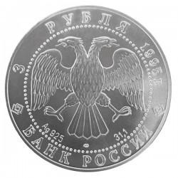 1995 1 Oz Russian Sable